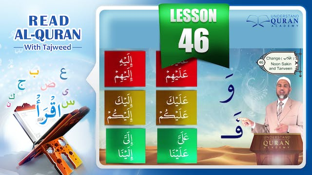 Tajweed-Tajwid-Read-Quran-Lesson-46