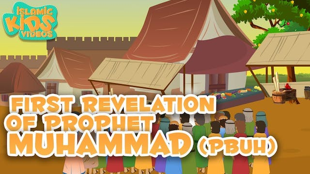 First Revelation of Prophet Muhammad ...
