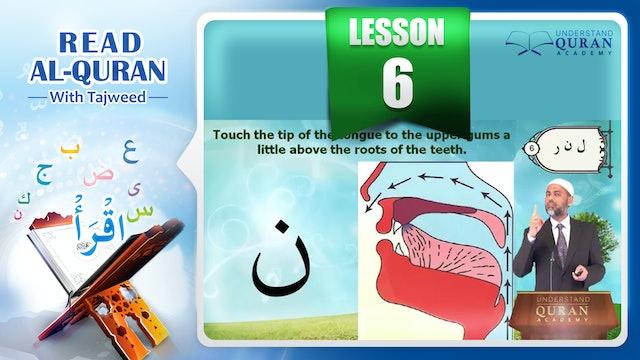 Tajweed-Tajwid-Read-Quran-Lesson-6