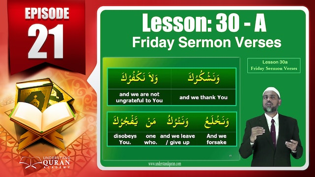 Lesson 30a- English Short course 2-Understand Qur'an