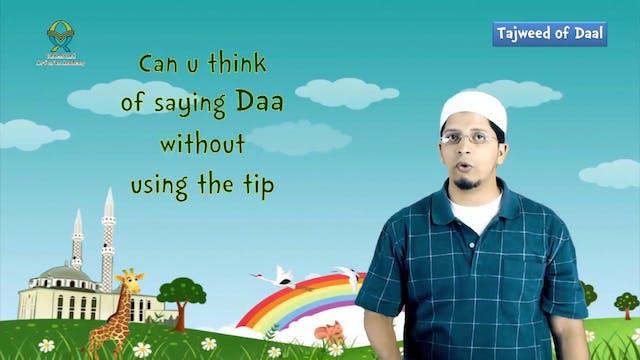 Kids - Read Quran - Lesson-04