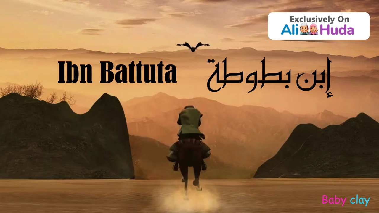 Ibn Battuta - The Prince of Explorers