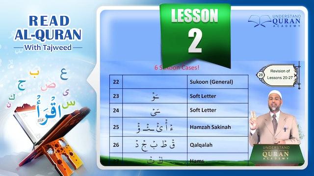 Tajweed-Tajwid-Read-Quran-Lesson-2