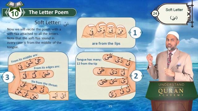 Tajweed-Tajwid-Read-Quran-Lesson-24