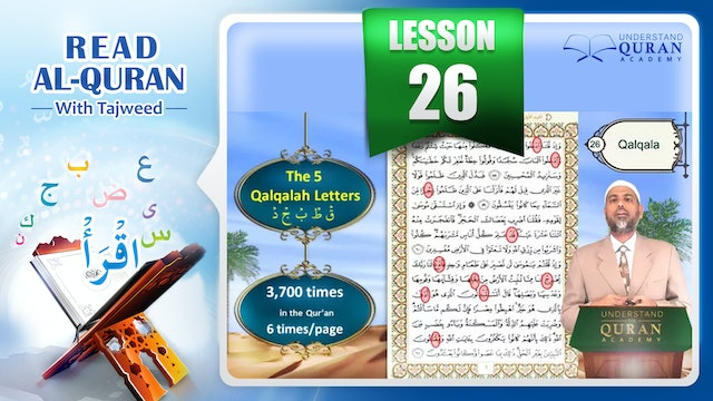 Tajweed-Tajwid-Read-Quran-Lesson-26