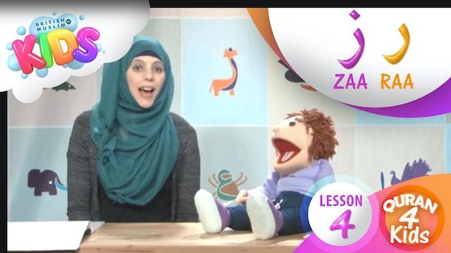 Lesson 4 Raa and Zaa