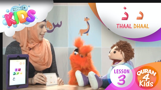 Lesson 3 Dhaal and Thaal