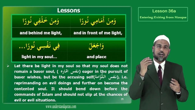 Lesson 36a- English Short course 2-Understand Qur'an