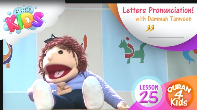 Lesson 25 - Letters with Dammah Tanween