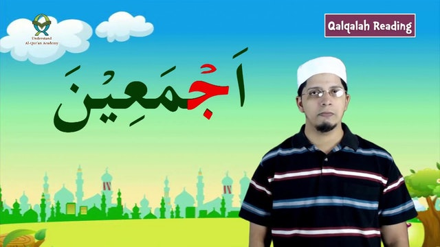 Kids - Read Quran - Lesson-26