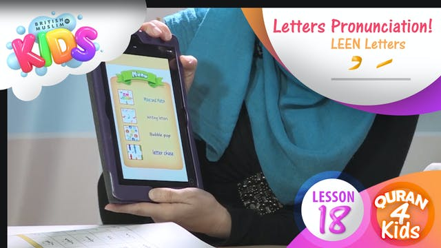 Lesson 18 Leen Letters