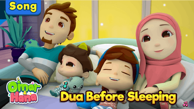 Dua Before Sleeping