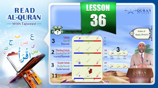 Tajweed-Tajwid-Read-Quran-Lesson-36