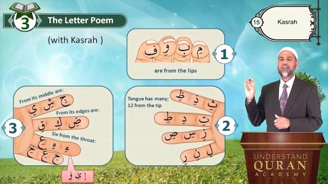 Tajweed-Tajwid-Read-Quran-Lesson-15