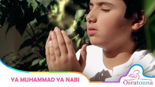 Ya Muhammad Ya Nabi