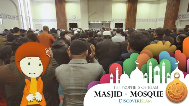 Masjid - Mosque