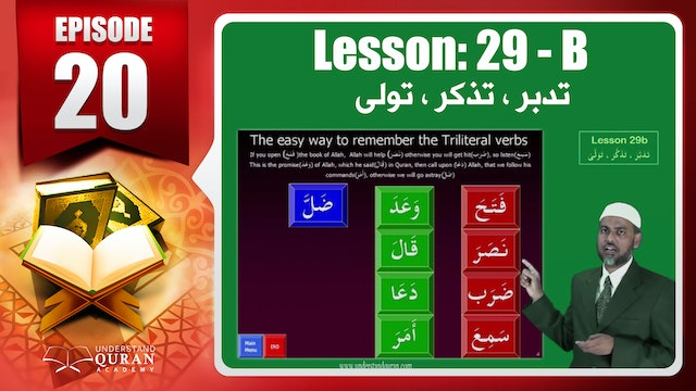Lesson 29b- English Short course 2-Understand Qur'an