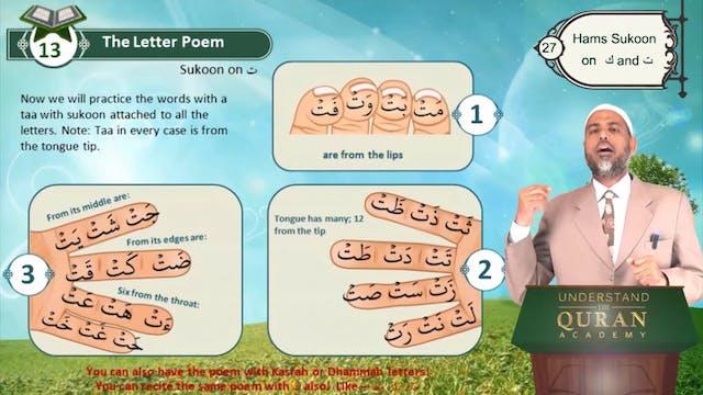 Tajweed-Tajwid-Read-Quran-Lesson-27