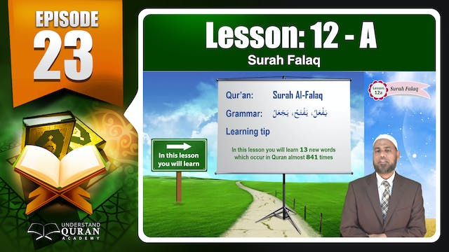 Understand-Quran_Lesson-12-A