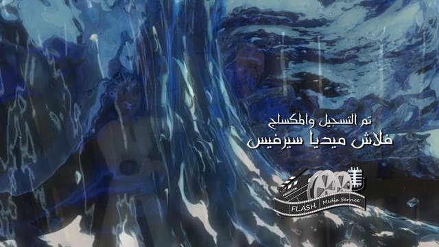Allahs Prophets Episode 02