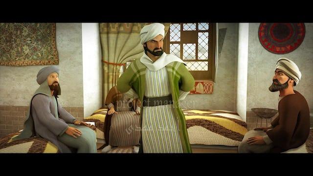 سلمان الفارسي - الجزء الثاني
