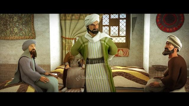 Men Around The Prophet Episode 24