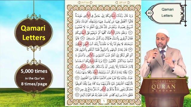 Tajweed-Tajwid-Read-Quran-Lesson-40