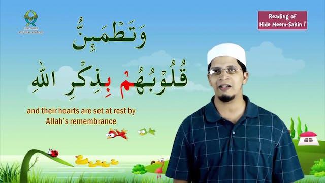 Kids - Read Quran - Lesson-49
