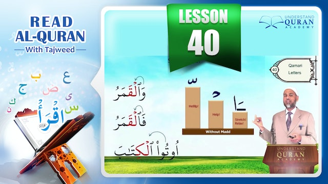 Tajweed-Tajwid-Read-Quran-Lesson-40
