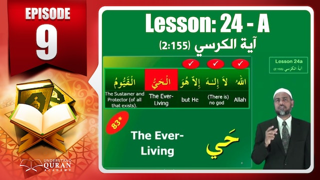 Lesson 24a- English Short course 2-Understand Qur'an