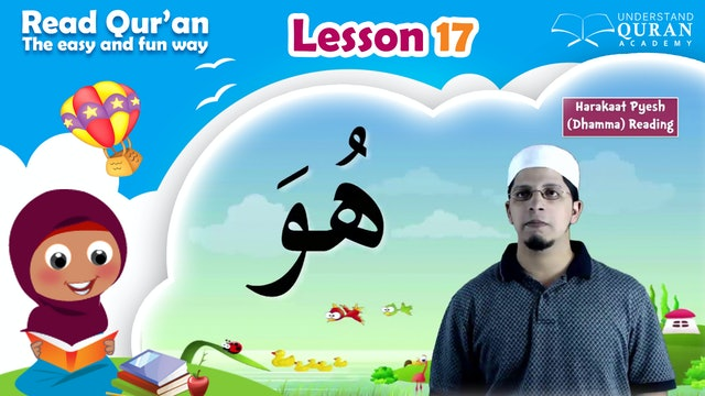 Kids - Read Quran - Lesson-17