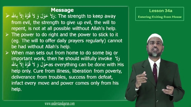 Lesson 34a- English Short course 2-Understand Qur'an