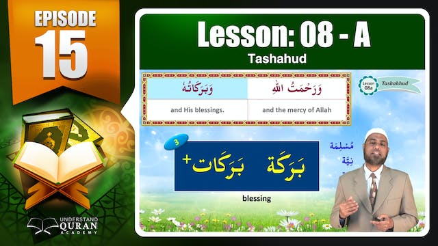 Understand-Quran_Lesson-08-A