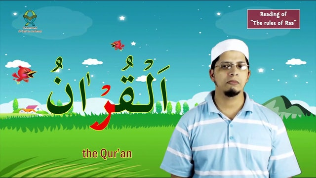 Kids - Read Quran - Lesson-39