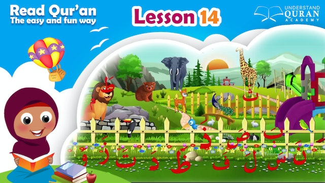Kids - Read Quran - Lesson-14