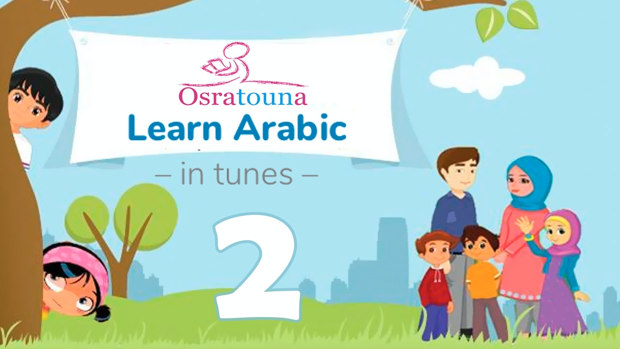 Learn Arabic with Osratouna