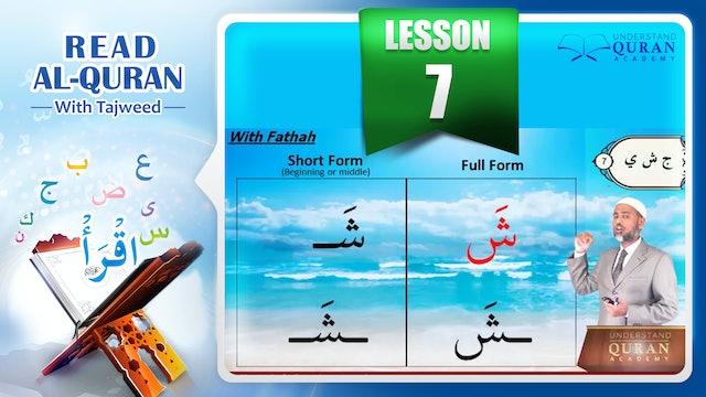 Tajweed-Tajwid-Read-Quran-Lesson-7