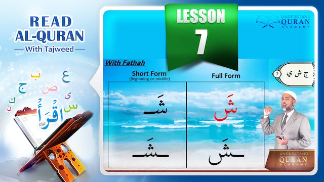 Tajweed-Tajwid-Read-Quran-Lesson-7