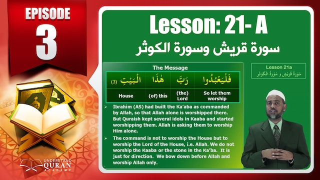Lesson 21a- English Short course 2-Understand Qur'an