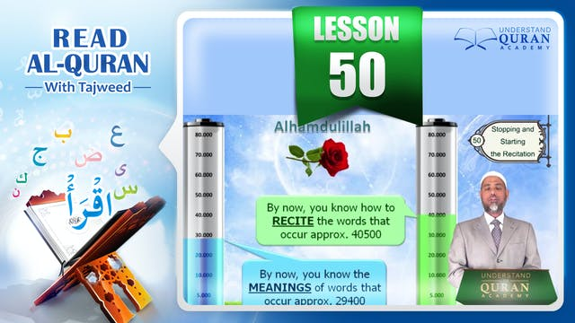 Tajweed-Tajwid-Read-Quran-Lesson-50