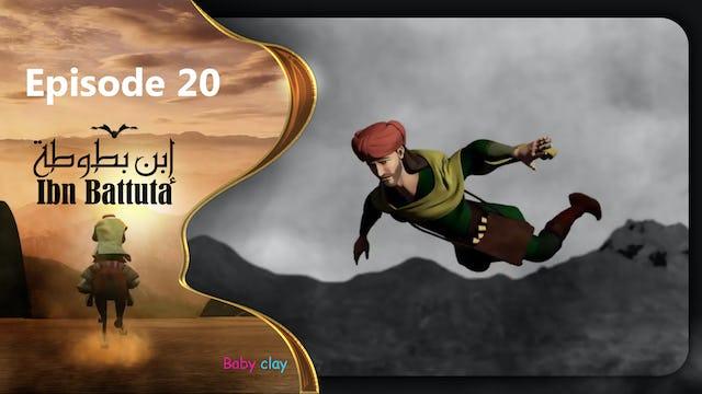 Ibn Battuta | Episode 20