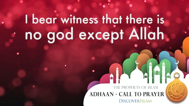 Adhaan - Call to Prayer