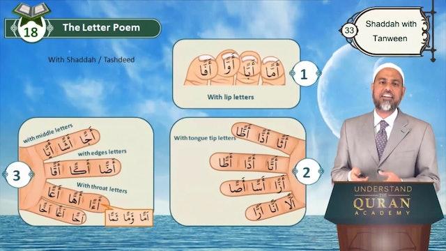 Tajweed-Tajwid-Read-Quran-Lesson-33