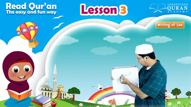 Kids - Read Quran - Lesson-03