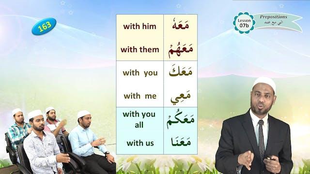 Understand-Quran_Lesson-07-B