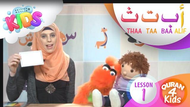 Lesson 1 Alif Baa Taa and Thaa