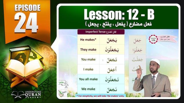 Understand-Quran_Lesson-12-B