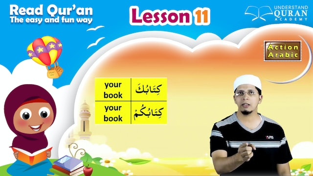 Kids - Read Quran - Lesson-11