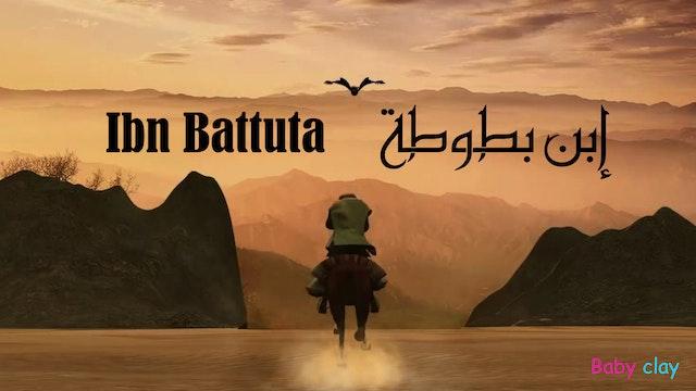Ibn Battuta - The Prince of Explorers