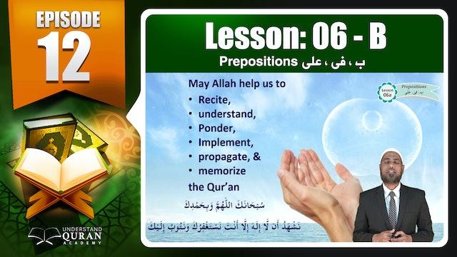 Understand-Quran_Lesson-06-B